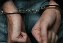 crime and custody
