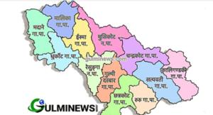 gulmi map new