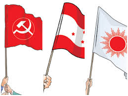 nepal political parties