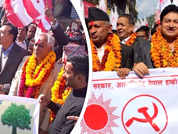 gulmi election updates