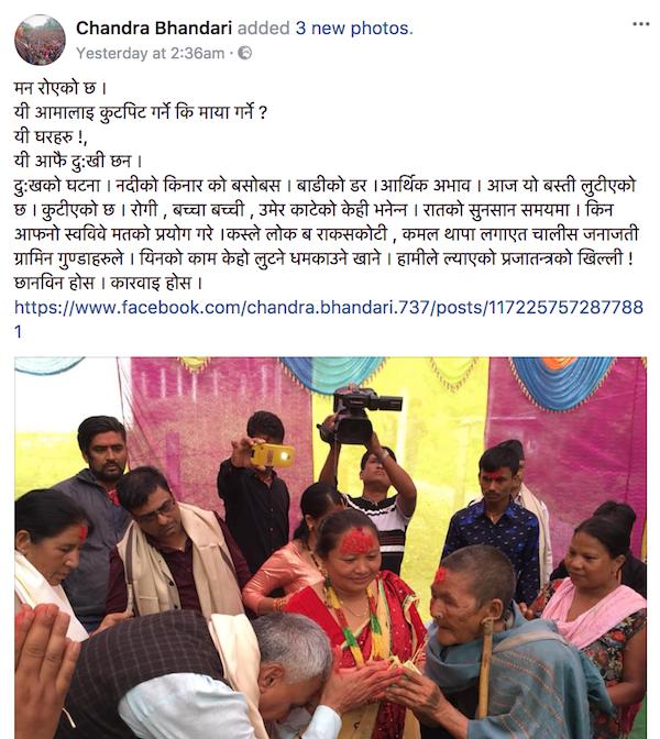 chandra bhandari status
