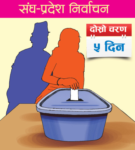 nepal election image