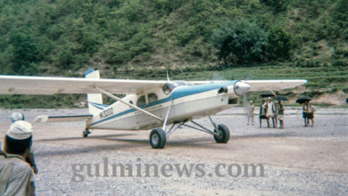 Photo of ५० बर्ष पहिला मजुवामा हवाईजहाज अवतरण गर्दाका दुर्लभ फोटोहरु