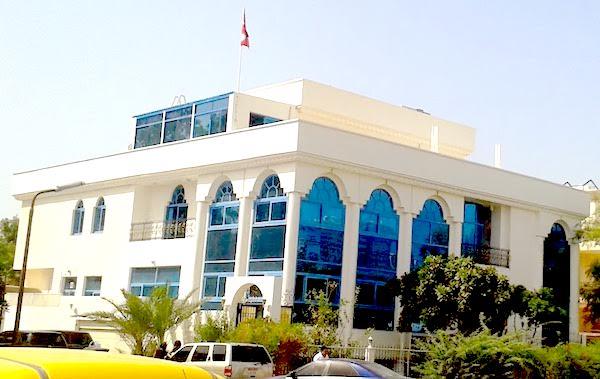 embassy of nepal uae