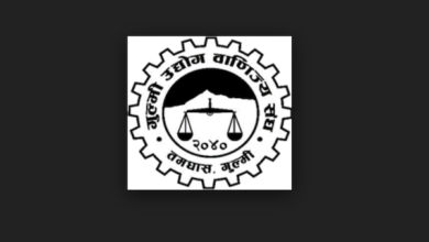 gulmi chamber of commerce and industries