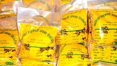 makai-ko-biu maize seed
