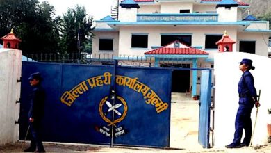 police station gulmi