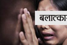 Photo of बल्झिदै बालकाटे घटना, मुद्धा फेरेपछि गाउँबाटै एक्लिए पीडित परिवार