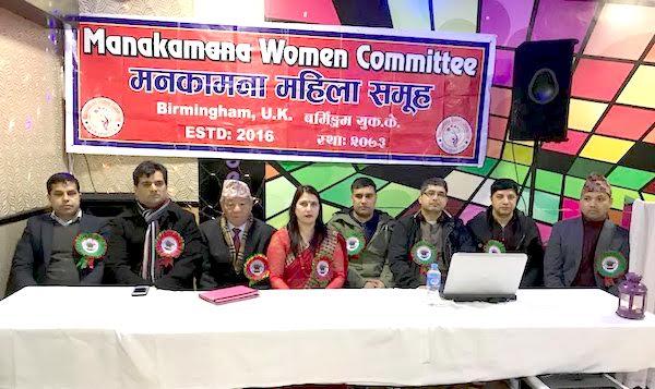 manakamana women committee