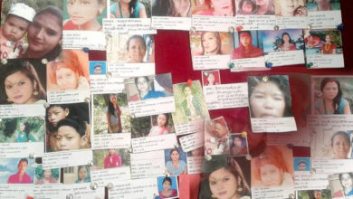 missing people from gulmi