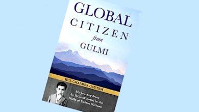 Photo of कुलचन्द्र गौतमको 'ग्लोबल सिटिजन फ्रम गुल्मी' अमेरिकाको विश्वविद्यालयमा पढाइ हुने