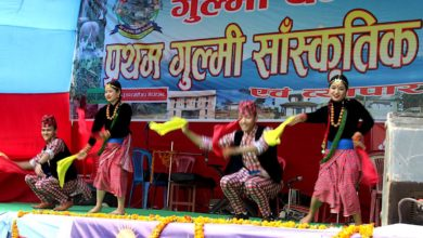Photo of गुल्मी महोत्सवमा शुरु भयो नृत्य प्रतियोगिता, जित्नेलाई ४१ हजार रुपैँया पुरस्कार