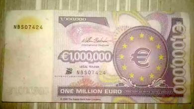 Photo of एक मिलियन युरोको एउटै नोट लिएर हिँड्ने गुल्मीका सुनार सहित पाँच जना पक्राउ