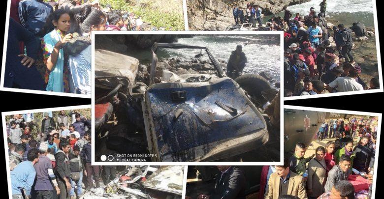 Photo of दुर्घटना अप्डेट: दुर्घटनास्थलमा देखिएको यो पिडादायी अवस्था हेर्नुस् ११ तस्बिरमा (फोटोहरु)
