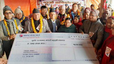 Photo of चौरासी पूजाको १५ लाख रुपैँया क्याम्पसलाई सहयोग