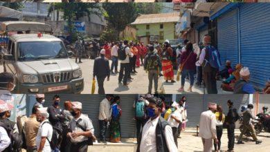 Photo of गुल्मीमा हप्तामा ३ दिन बैंक खुल्ने