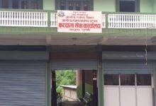 Photo of गुल्मीमा करदाता सेवा कार्यालय