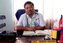 Photo of गुल्मी अस्पतालका मेसु डा. उत्तम पच्यालाई कोरोना संक्रमण, सम्पर्कमा आएकालाई आइसोलेसनमा बस्न अनुरोध