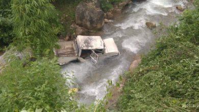 Photo of गुल्मीमा सामान लिन हिँडेको गाडी दुर्घटना, घाईतेलाई पाल्पा पठाईयो