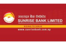 Photo of गुल्मीको मालिकामा सनराइज बैंकको ४९ औं शाखारहित बैंकिङ्ग सेवा