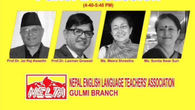 Photo of गुल्मीमा ३०० शिक्षकलाई भर्चुअल अंग्रेजी भाषा शिक्षण तालिम