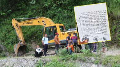 Photo of बडिगाडमा अबैध ढुंगा गिट्टी उत्खनन् गर्ने स्काभेटर सहित २ जना नियन्त्रणमा
