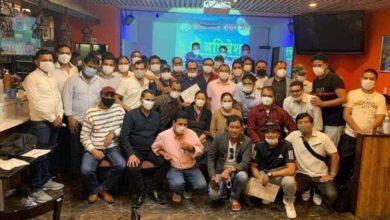 Photo of गलकोट समाज जापान क्षेत्रिय समितिको ५ औं अधिवेशन सम्पन्न, अध्यक्षमा खत्री