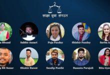 Photo of साझा युवा संगठन प्रदेश नम्बर ५ समिति घोषणा, संयोजकमा शिबराज बेल्बासे