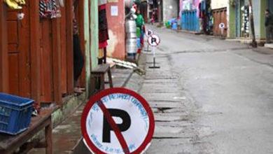 Photo of कोरोनाले थलिए व्यवसायी, घरभाडा समेत तिर्न नसक्ने अवस्थामा