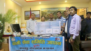 Photo of वामी सेवा समिति जापानद्धारा ढोनपाका बाढि पिडितको लागि ३ लाख ६० हजार रुपैयाँ सहयोग