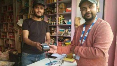 Photo of गुल्मीमा मेगा बैंकको pos मेसिन, एटिम कार्डबाट सिधै पैसा तिर्न सकिने